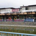 Aコープ 緑竹山店450m(周辺)
